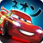 Cars Fast as Lightning Mod Apk 4