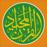Quran Majeed Apk, Prayer Times & Qibla - القرآن المجيد 1
